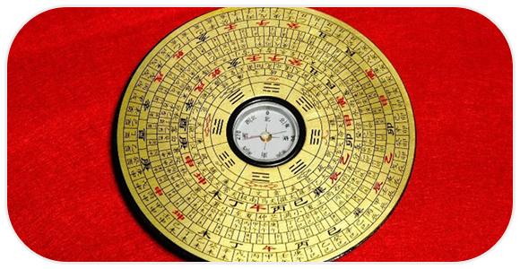 金色の風水盤