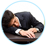 ビジネスマンのお昼寝