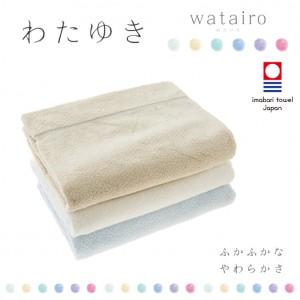 今治産のタオルケット「わたゆき」
