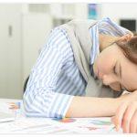睡眠は3時間でも大丈夫!?眠りの質を上げて効率よく寝よう