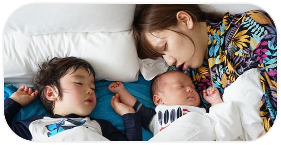 親子3人で寝る