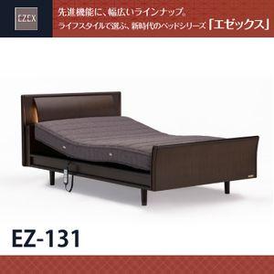 上質で便利なリクライニングベッド