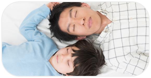 睡眠環境の対処法について