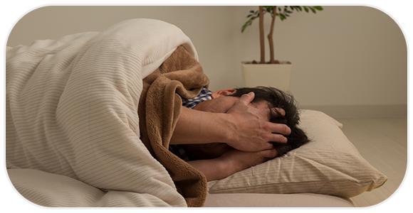 睡眠障害に苦しむ