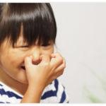 寝室の臭いが気になる方必見!くさい原因と対策方法8選を解説