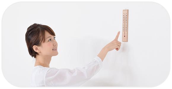 温度計で室温調節
